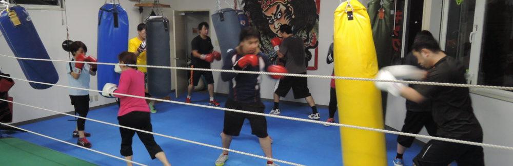 ヒロジム  Hirosaki Boxing Gym